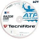『即日出荷』Tecnifibre(テクニファイバー)「RAZOR CODE 1.25(レーザーコード1.25)200mロール TFR514」テニスストリング(ガット)「あす楽対応」【kpi_d】