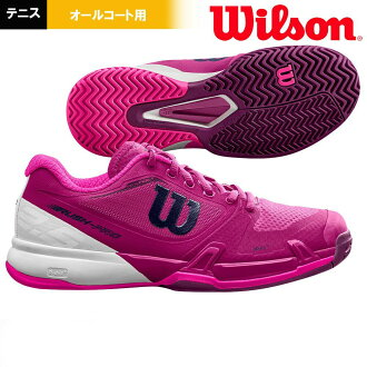 WRS323690 for the Wilson Wilson tennis shoes Lady's RUSH PRO 2.5W Berry/Wh/Pink Glo oar coat
