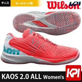 『3000円以上で10%OFFクーポン対象』「あす楽対応」ウイルソン Wilson テニスシューズ レディース KAOS 2.0 ALL Women's ケイオス 2.0 オールコート用 WRS323860 『即日出荷』