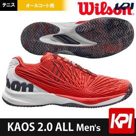 『3000円以上で10%OFFクーポン対象』「あす楽対応」ウイルソン Wilson テニスシューズ メンズ KAOS 2.0 ALL Men's ケイオス 2.0 オールコート用 WRS324640 『即日出荷』