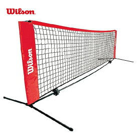 【店内最大2000円クーポン対象】Wilson(ウイルソン)Starter(スターター)テニスネット 5.5m WRZ2590