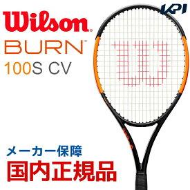 【20%OFFクーポン対象▼〜10/31 23:59】「あす楽対応」ウイルソン Wilson 硬式テニスラケット BURN 100S CV バーン100S CV WR001011 『即日出荷』【ウイルソンラケットセール】