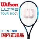 『3000円以上で10%OFFクーポン対象』ウイルソン Wilson 硬式テニスラケット ULTRA TOUR 100 CV ウルトラツアー100CV W…