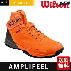 【全品10%OFFクーポン対象】「あす楽対応」ウイルソン Wilson テニスシューズ ユニセックス AMPLIFEEL(アンプリフィール) オールコート用 WRS324090 『即日出荷』
