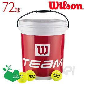 「あす楽対応」Wilson(ウイルソン)「バケツ付ノンプレッシャーボール 72球入 TRAINER TBAL 72 BALLS BUCKET WRT131200」テニスボール 『即日出荷』