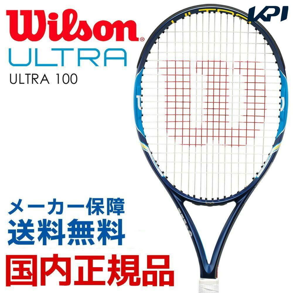 『全品10%OFFクーポン対象』ウイルソン Wilson テニス硬式テニスラケット ULTRA 100 ウルトラ100 WRT729720