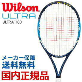 『3000円以上で10%OFFクーポン対象』「あす楽対応」ウイルソン Wilson 硬式テニスラケット ULTRA 100 ウルトラ100 WRT729720 『即日出荷』