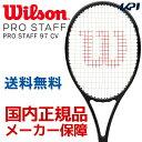 「あす楽対応」「グリップテーププレゼント」「2017新製品」Wilson(ウィルソン)「PRO STAFF 97 CV(プロスタッフ97 CV) WRT739120」硬式テニスラケット『即日出荷』【k