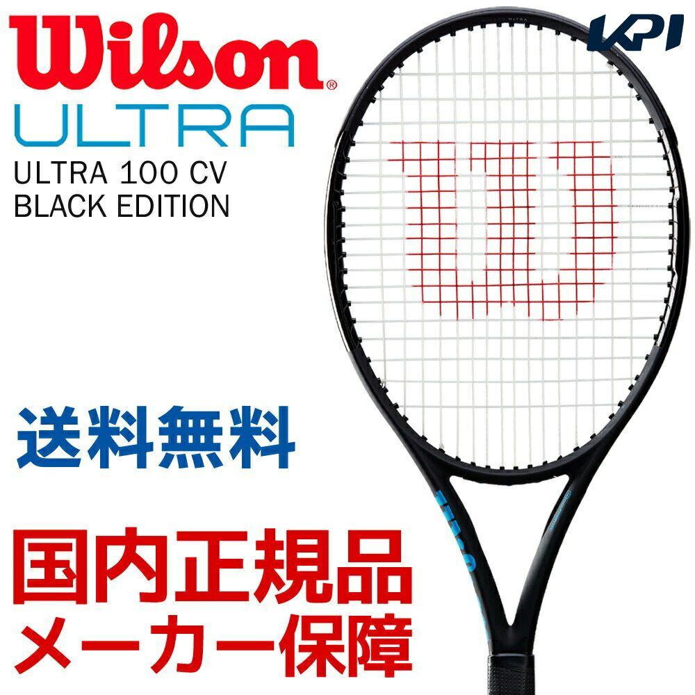 『全品10%OFFクーポン対象』ウイルソン Wilson テニス硬式テニスラケット ULTRA 100 CV BLACK EDITION ウルトラ 100 CV ブラックエディション WRT740620