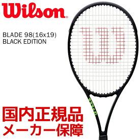 「あす楽対応」ウイルソン Wilson 硬式テニスラケット BLADE 98(16x19)CV BLACK EDTION ブレード 98CV ブラックエディション WRT740720【ウイルソンラケットセール】 『即日出荷』フレームのみ