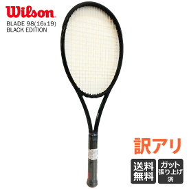 『3000円以上で10%OFFクーポン対象』「あす楽対応」【訳あり・ガット張り上げ済】ウイルソン Wilson テニス硬式テニスラケット BLADE 98(16x19)CV BLACK EDTION ブレード 98CV ブラックエディション WRT740720 『即日出荷』