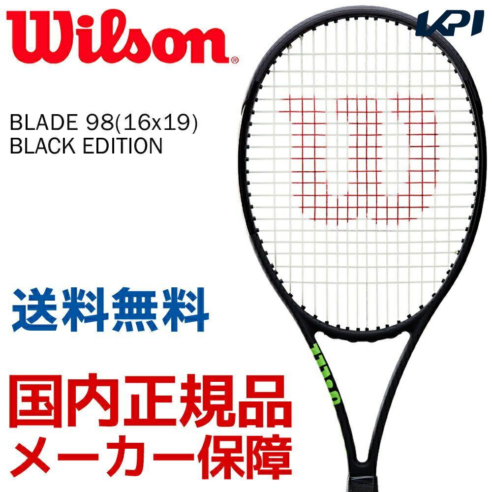 『全品10%OFFクーポン対象』ウイルソン Wilson テニス硬式テニスラケット BLADE 98(16x19)CV BLACK EDTION ブレード 98CV ブラックエディション WRT740720