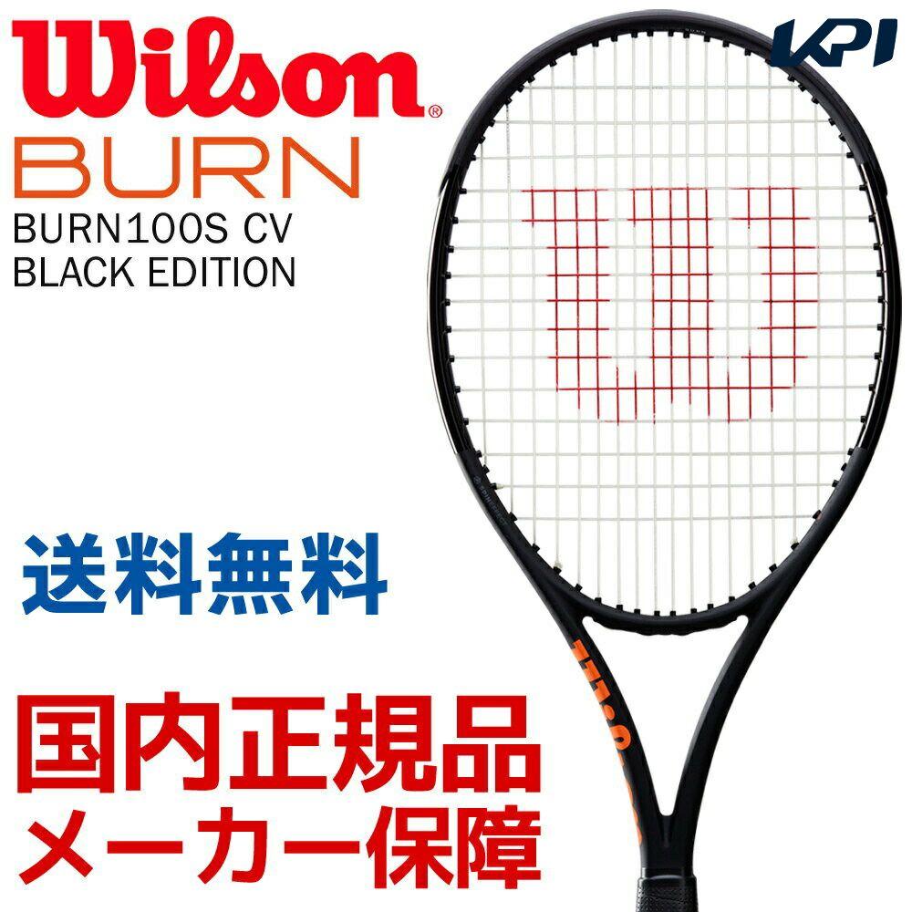 『全品10%OFFクーポン対象』ウイルソン Wilson テニス硬式テニスラケット BURN 100S CV BLACK EDITION バーン 100S CV ブラックエディション WRT740820