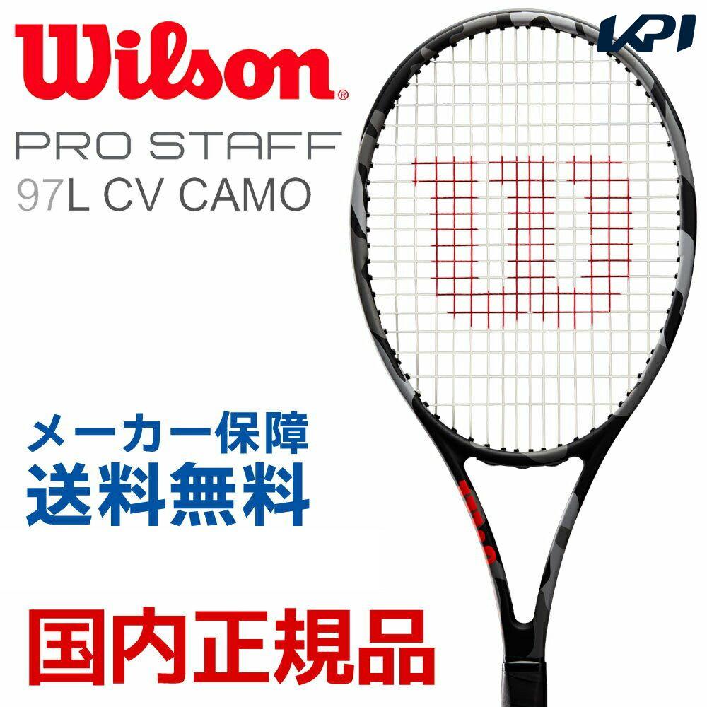 『全品10%OFFクーポン対象』ウイルソン Wilson テニス硬式テニスラケット PRO STAFF 97L CV CAMO Edition CAMOUFLAGE (プロスタッフ97L CV カモフラージュ) WRT741020