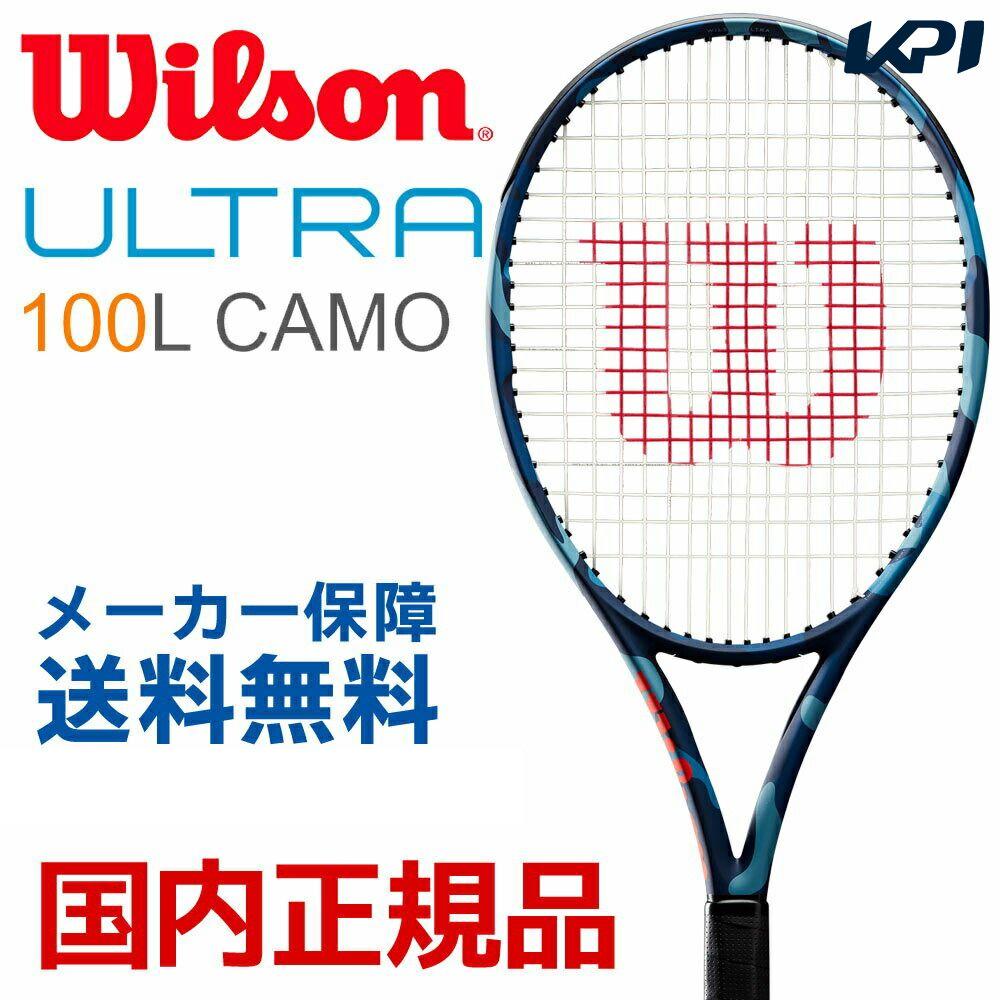 『全品10%OFFクーポン対象』ウイルソン Wilson テニス硬式テニスラケット ULTRA 100L CAMO Edition CAMOUFLAGE (ウルトラ100L カモフラージュ) WRT741120