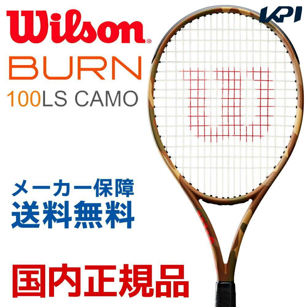 『全品10%OFFクーポン対象』ウイルソン Wilson テニス硬式テニスラケット BURN 100LS CAMO Edition CAMOUFLAGE (バーン100LS カモフラージュ) WRT741220