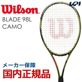 【20%OFFクーポン対象▼〜10/31 23:59】「あす楽対応」ウイルソン Wilson 硬式テニスラケット BLADE 98L CAMO (ブレード 98L カモフラージュ) WRT741320 『即日出荷』【ウイルソンラケットセール】