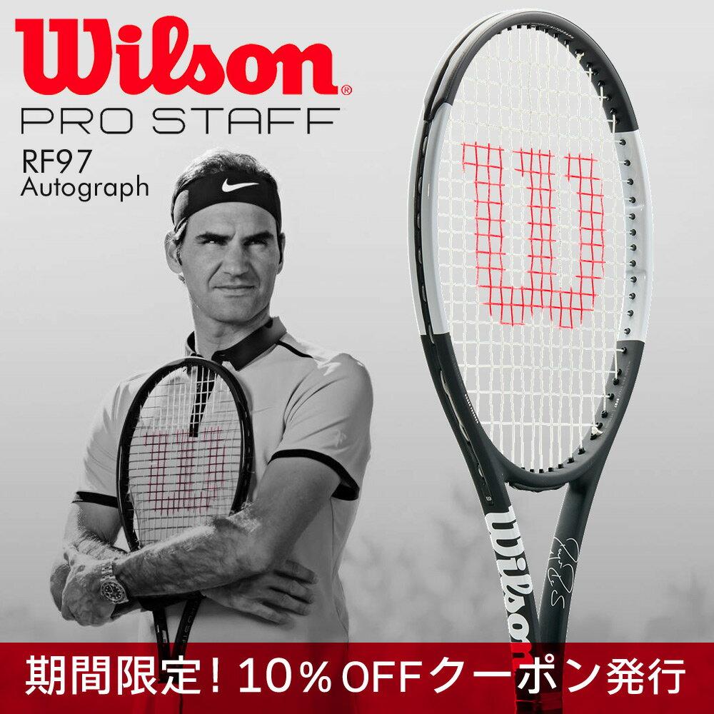 【10%OFFクーポン対象】ウイルソン Wilson テニス硬式テニスラケット プロスタッフ RF 97 オートグラフ PRO STAFF RF97 Autograph WRT741720 7月1日発売予定※予約