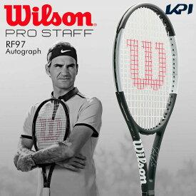 「あす楽対応」ウイルソン Wilson 硬式テニスラケット プロスタッフ RF 97 オートグラフ PRO STAFF RF97 Autograph WRT741720【ウイルソンラケットセール】 『即日出荷』フレームのみ