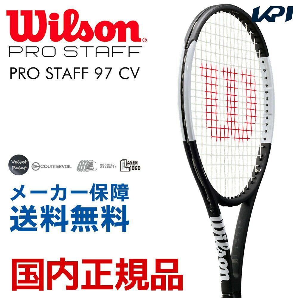 『全品10%OFFクーポン対象』ウイルソン Wilson テニス硬式テニスラケット プロスタッフ 97 CV PRO STAFF 97 CV WRT741820