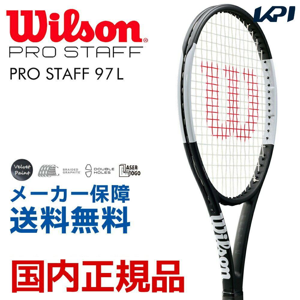『全品10%OFFクーポン対象』ウイルソン Wilson テニス硬式テニスラケット プロスタッフ 97 L PRO STAFF 97L WRT741920