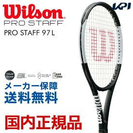 「あす楽対応」ウイルソン Wilson 硬式テニスラケット プロスタッフ 97 L PRO STAFF 97L WRT741920『即日出荷』【ウイルソンラケットセール】