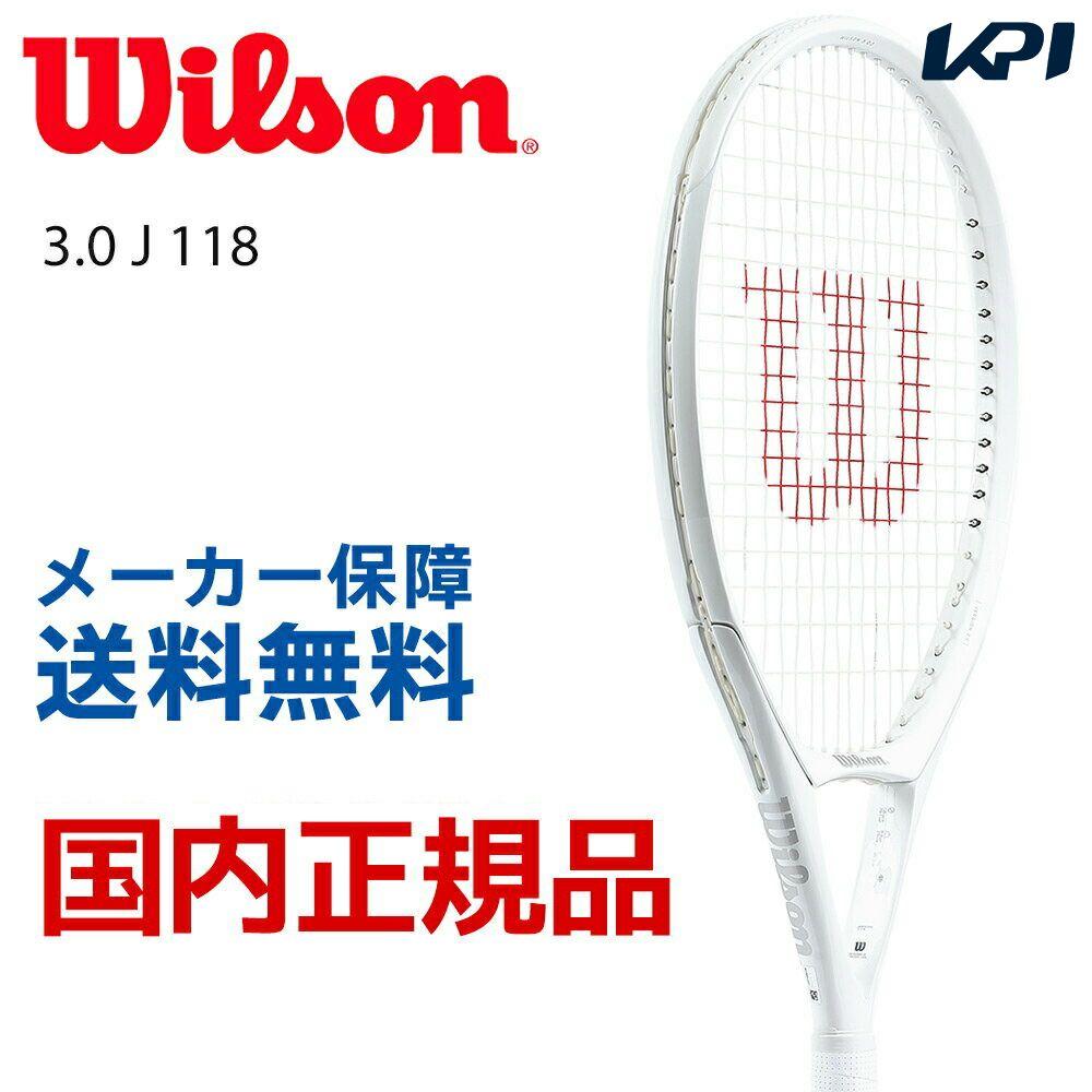 『全品10%OFFクーポン対象』ウイルソン Wilson テニス硬式テニスラケット 3.0 J 118 WRT742220