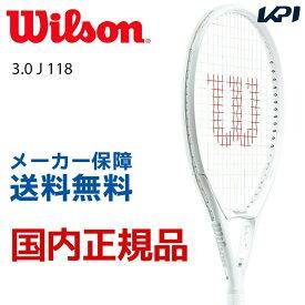 【20%OFFクーポン対象▼〜10/31 23:59】「あす楽対応」ウイルソン Wilson 硬式テニスラケット 3.0 J 118 WRT742220 『即日出荷』【ウイルソンラケットセール】