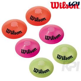 【全品10%OFFクーポン対象】Wilson(ウイルソン)EZ(イージー)マーカーコーン(3色×各2個=6個セット)WRZ259400