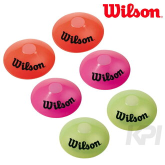 Wilson (Wilson) EZ (easy) marker corn (three colors of X for each two = six sets) WRZ259400