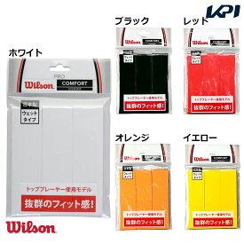 【10%OFFクーポン対象▼〜6/18】「あす楽対応」「日本製」Wilson(ウイルソン)「プロ・オーバーグリップ(3本入り) WRZ4020」オーバーグリップテープ 『即日出荷』