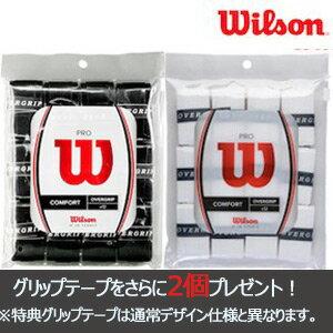 【最大2000円クーポン対象】「+2本プレゼント」「あす楽対応」Wilson(ウイルソン)「プロ・オーバーグリップ(12本入り)PRO OVERGRIP 12PK WRZ4022」オーバーグリップテープ[ネコポス可]『即日出荷』