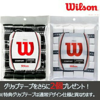 """Wilson (Wilson) """"professional over grip (entering 12) PRO OVERGRIP 12PK WRZ4022"""" over grip tape [possible cat POS]"""