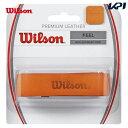 Wilson(ウイルソン)「PREMIUM LELATHER(プレミアムレザー)WRZ420100」リプレイスメントグリップテープ