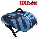ウイルソン Wilson テニスバッグ・ケース TEAM J 6 PACK チームJ6パック ラケットバッグ WRZ643806 1月下旬発売予定※予約【kpi...
