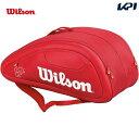 『即日出荷』 「2017新製品」Wilson(ウィルソン)[FEDERER DNA 12 PACK RD フェデラーモデル WRZ830712]テニスバッグ「あ...