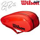 【期間限定!最大3000円クーポン発行中】ウイルソン Wilson テニスバッグ・ケース FEDERER DNA 12 PACK ラケットバッグ(12本入) W...
