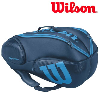 It is going to release it in Wilson Wilson tennis bag case VANCOUVER 9 PACK WRZ843709 January ※Reservation