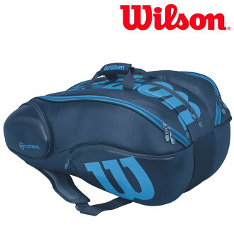 It is going to release it in Wilson Wilson tennis bag case VANCOUVER 15 PACK WRZ843715 January ※Reservation