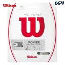 【全品10%OFFクーポン対象】Wilson(ウイルソン)「NXT POWER 17 WRZ941700」硬式テニスストリング(ガット)【KPI…
