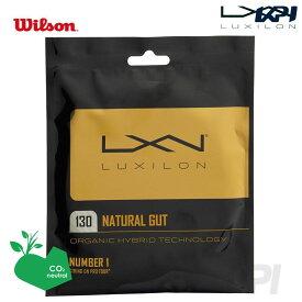 【店内最大2000円クーポン対象】『即日出荷』 LUXILON(ルキシロン)「LUXILON NATURAL GUT 16(ナチュラルガット) 1.30 WRZ949130」硬式テニスストリング(ガット)「あす楽対応」