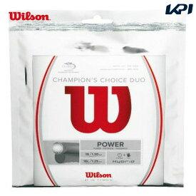 【全品10%OFFクーポン対象】Wilson(ウイルソン)「CHAMPION'S CHOICE DUO(チャンピオンズ チョイス デュオ)WRZ997900」硬式テニスストリング(ガット)【KPI】