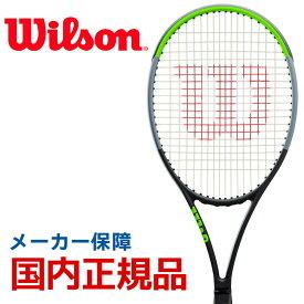 【全品10%OFFクーポン】ウイルソン Wilson 硬式テニスラケット BLADE 98 16×19 V7.0 ブレード98 16×19 WR013611S【フレームのみ】