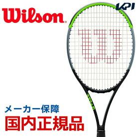 【全品10%OFFクーポン】【フレームのみ】ウイルソン Wilson 硬式テニスラケット BLADE 98S V7.0 ブレード98S WR013811S