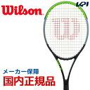 【対象商品10%OFFクーポン▼〜1/25】ウイルソン Wilson 硬式テニスラケット BLADE 104 V7.0 ブレード104 WR013911S