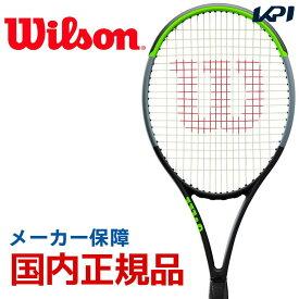 【全品10%OFFクーポン】ウイルソン Wilson 硬式テニスラケット BLADE 100L V7.0 WR014011S ブレード100L