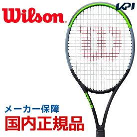 【全品10%OFFクーポン】【フレームのみ】ウイルソン Wilson テニス硬式テニスラケット BLADE 100 V7.0 ブレイド100 V7.0 WR045511S