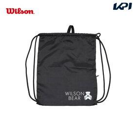 【全品10%OFFクーポン対象】ウイルソン Wilson テニスバッグ・バドミントンバッグ・ケース ONE BEAR CINCH BAG BLACK ナップサック WR8008501001