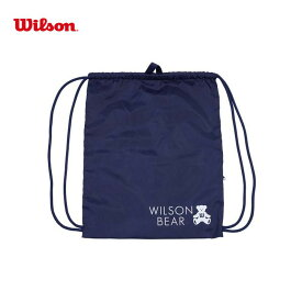 【全品10%OFFクーポン対象】ウイルソン Wilson テニスバッグ・バドミントンバッグ・ケース ONE BEAR CINCH BAG NAVY ナップサック WR8008502001