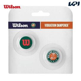 【全品10%OFFクーポン】ウイルソン Wilson テニス振動止め ROLAND GARROS VIBRTION DAMPENER 振動止め 2個入 グリーン WR8402001001